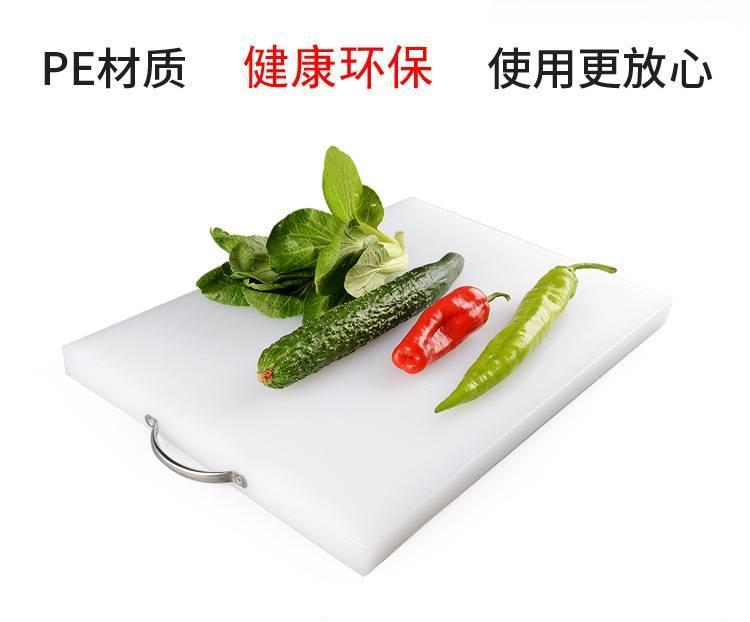 切菜板厨房环保防霉抗菌PE塑料擀面板菜墩刀板案板加工定做出厂价