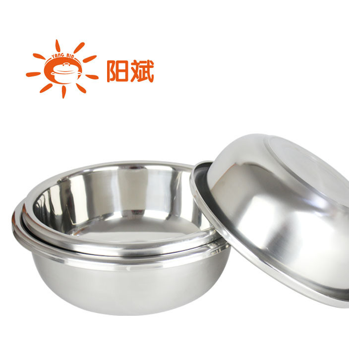 Manufacturers direct stainless steel basin without magnetic large anti - edge wash basin extra thick seasoning basin wash basin yangbin stainless steel