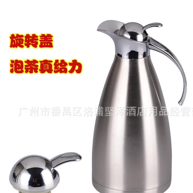 欧式2.0L拧式螺旋盖不锈钢内胆真空保温壶咖啡壶暖水壶热水壶