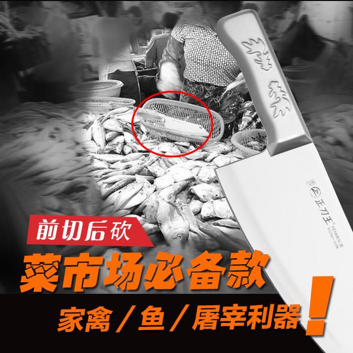 厂家批发厨房刀具 石川别作菜刀片刀 贴牌加工家用菜刀斩切杀鱼刀