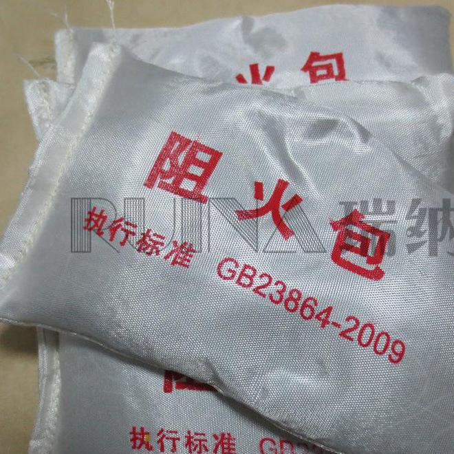 电缆防火包 膨胀型防火包 阻火包 防火枕 耐高温防火包