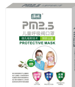蕾诺冬季儿童纯棉防护口罩防尘口罩防雾霾口罩带呼吸阀口罩可水洗
