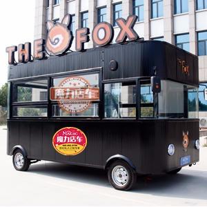 烧烤快餐车,日照仿古小吃售货车,电动水果蔬菜车,魔力美食车