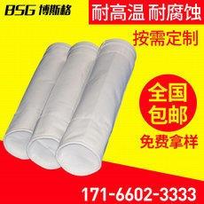 建材厂除尘器滤袋耐高温氟美斯针刺毡直销 覆膜复合滤袋规格生产厂家