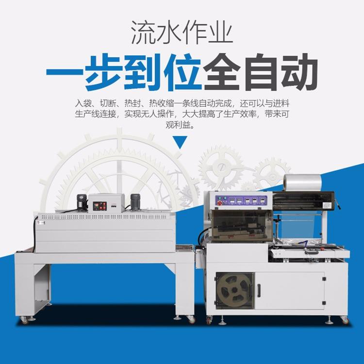 全自动塑封机粘虫板包装机喷气式450L型热收缩包装机械