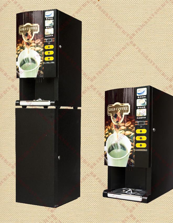 直销以勒非投币台式咖啡机商用奶茶机饮料机热饮外卖机家用