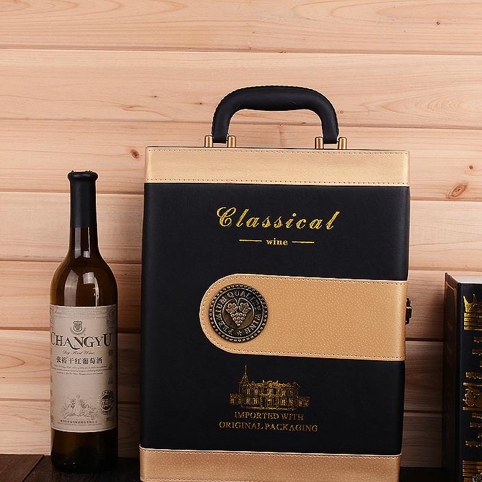 厂家直销定制款双支红酒包装皮盒红酒礼盒手提式红酒酒盒