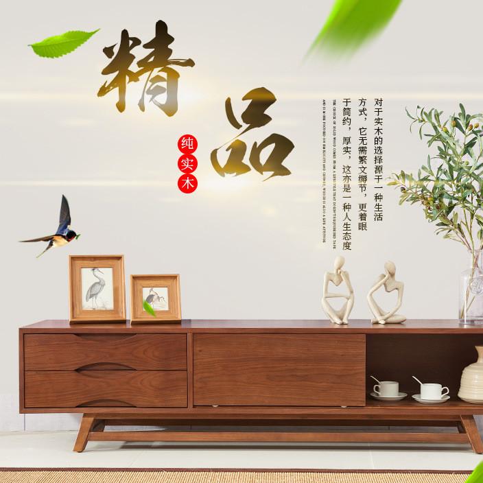 电视柜简约北欧实木小户型现代客厅成套家具电视柜茶几组合