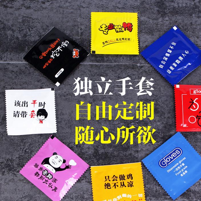 一次性加厚塑料薄膜手套食品级PE手套个性小包独立包装2只装包邮