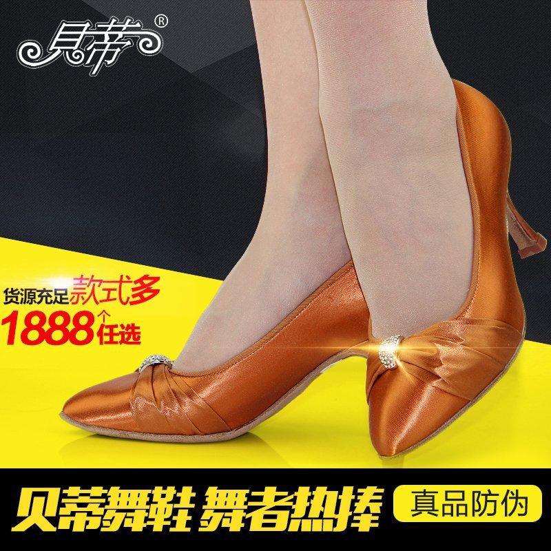 新品贝蒂舞鞋169摩登舞鞋女真丝缎深肤色舞蹈鞋交谊舞鞋成人舞鞋