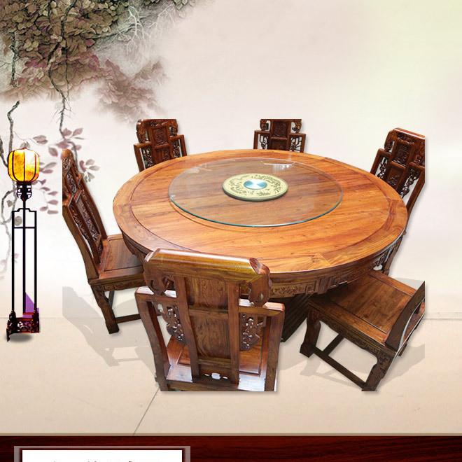 仿古定制圆形餐桌餐台 加工定做老榆木餐桌椅子 实木家具生产厂家