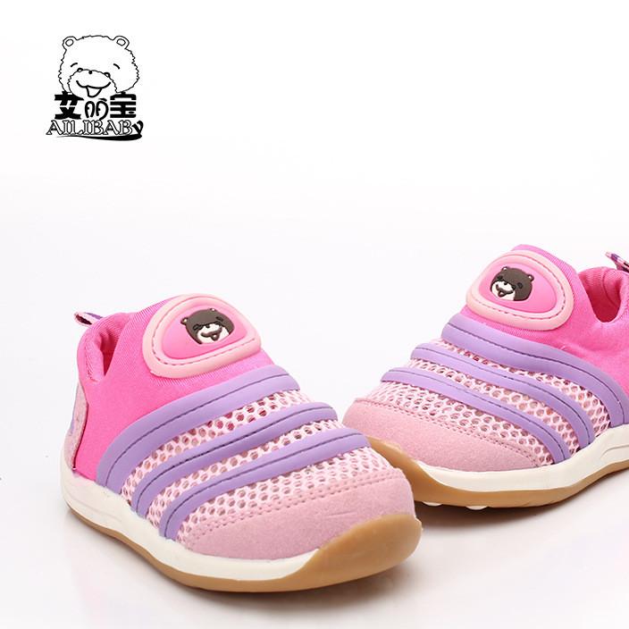 供应艾丽宝0-3岁儿童鞋批发 休闲时尚机能鞋毛毛虫款婴幼儿学步鞋