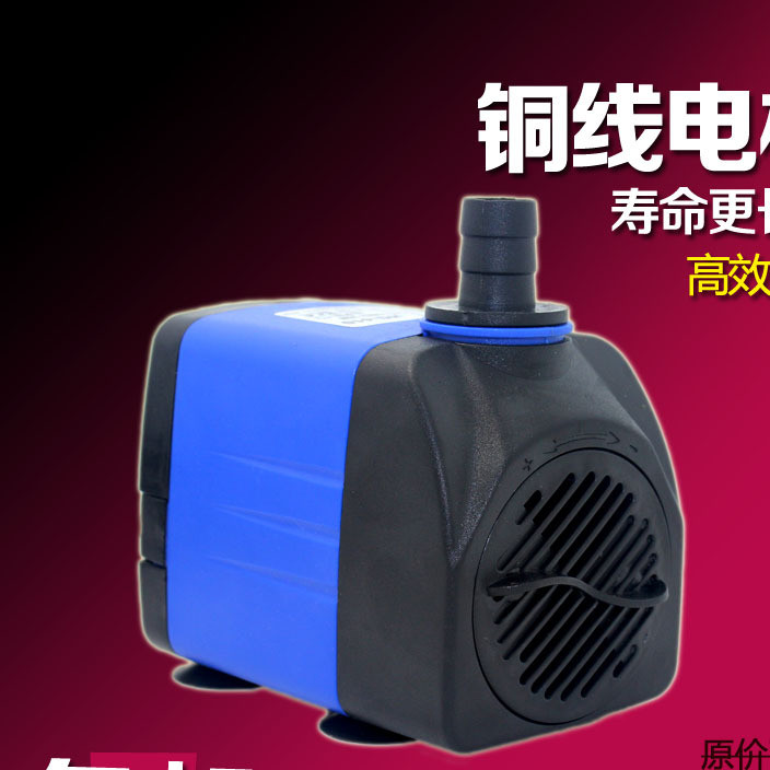Household micro circulating silent 220V fish tank aquariums striping machine air conditioning fan submersible small pump rod pound