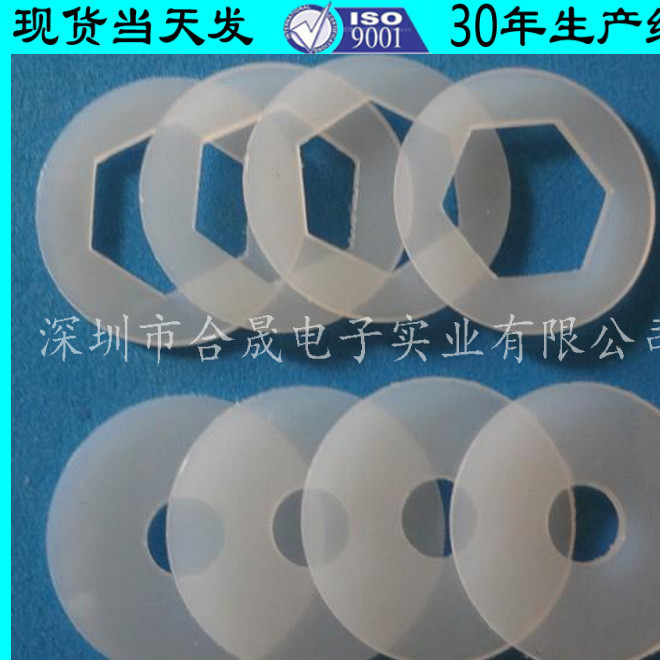 Graphite nylon gasket motor nylon gasket PA66 nylon gasket all kinds of insulation material manufacturers direct sales