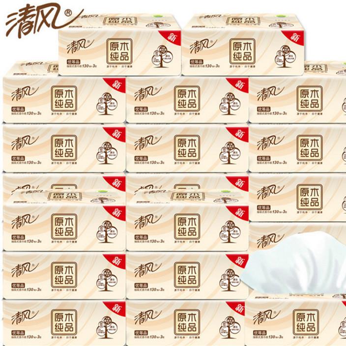 清风抽纸 原木纯品3层130抽4提24包整箱包邮卫生纸面纸巾餐巾纸