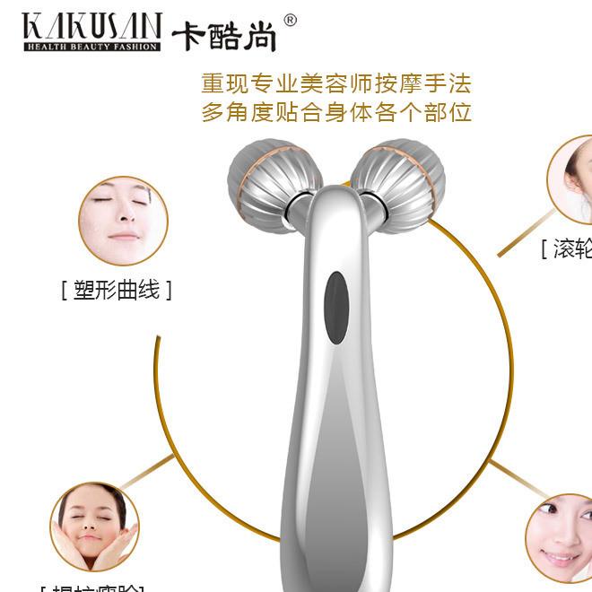卡酷尚 微电流3D手动滚轮 按摩器  Y型脸部按摩仪 提拉紧致 瘦脸
