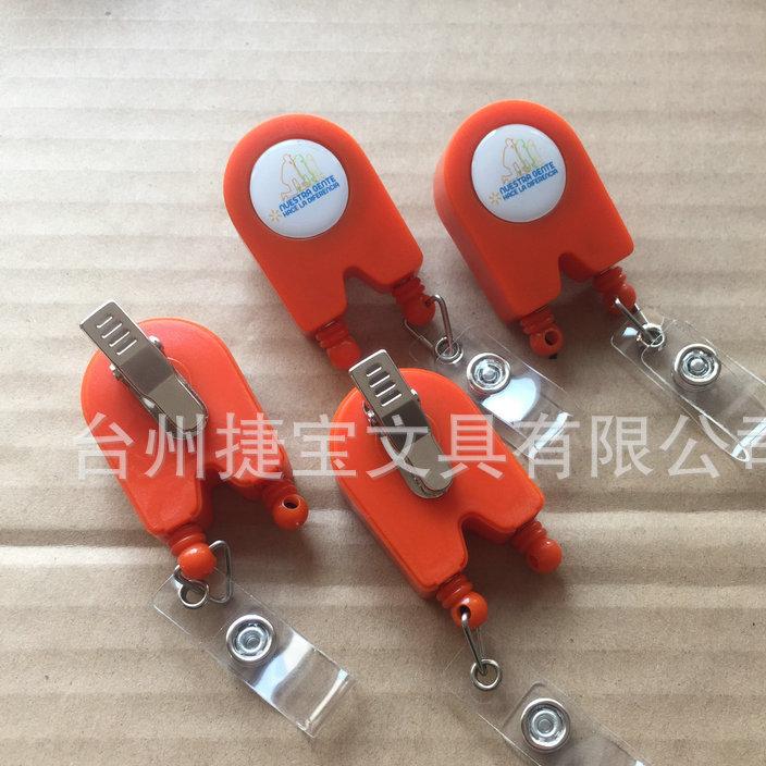 厂家直销经典款双头拉线器、双头易拉得、双头伸缩扣、双头易拉扣