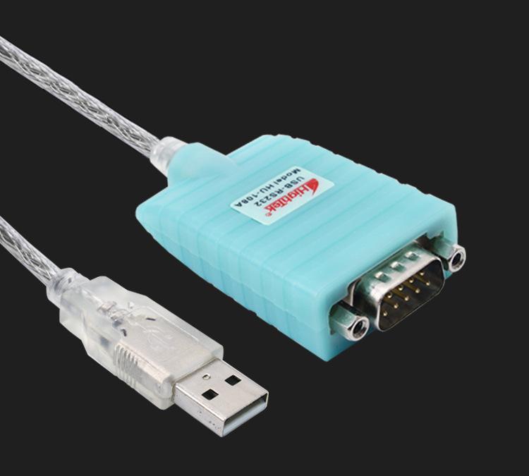 usb转串口线 9针串口转USB转RS232串口线usb数据线促销HU-108A