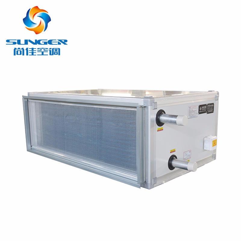 厂家直销立式水冷柜式新风空调机组 中央空调空气处理水冷柜式空调机组 工厂车间水冷柜式空调机 冷暖两用水冷风冷立柜式空调机