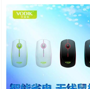 华迪科无线键盘鼠标笔记本电脑USB光电鼠标微型接收器台式w300