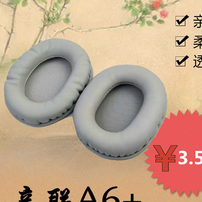 A6+ A7 earphone sponge ear cover repair and maintenance replacement accessories wholesale stock