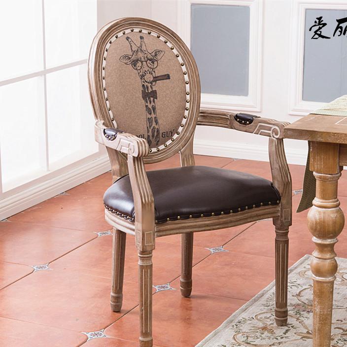欧式餐椅 复古椅子 实木餐椅 美式家用扶手靠背椅 酒店咖啡厅桌椅