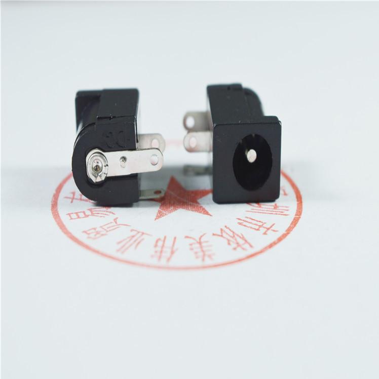 DC-005 三脚直插 大DC 电源插座 DC005 5.5-2.1 通用电源座