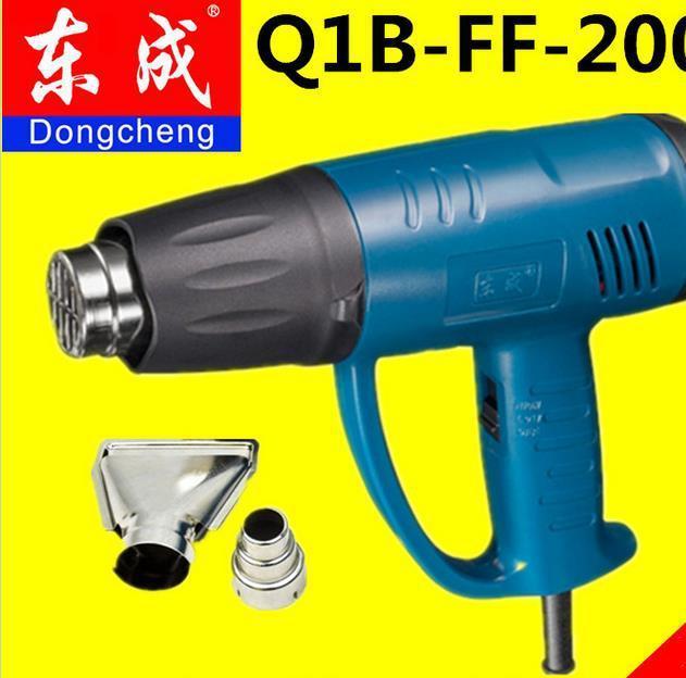 原厂正品电动工具 东成热风枪Q1B-FF-2000 热风焊枪 2000W功率