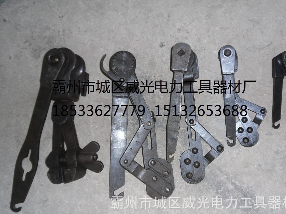 优质钢线鬼爪紧线器,线爪紧线器,大棚铁丝紧线器,钢绞线拉线器