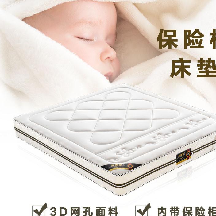 厂家直销椰棕床垫定制棕垫1.8米双人独立弹簧席梦思床垫可拆洗