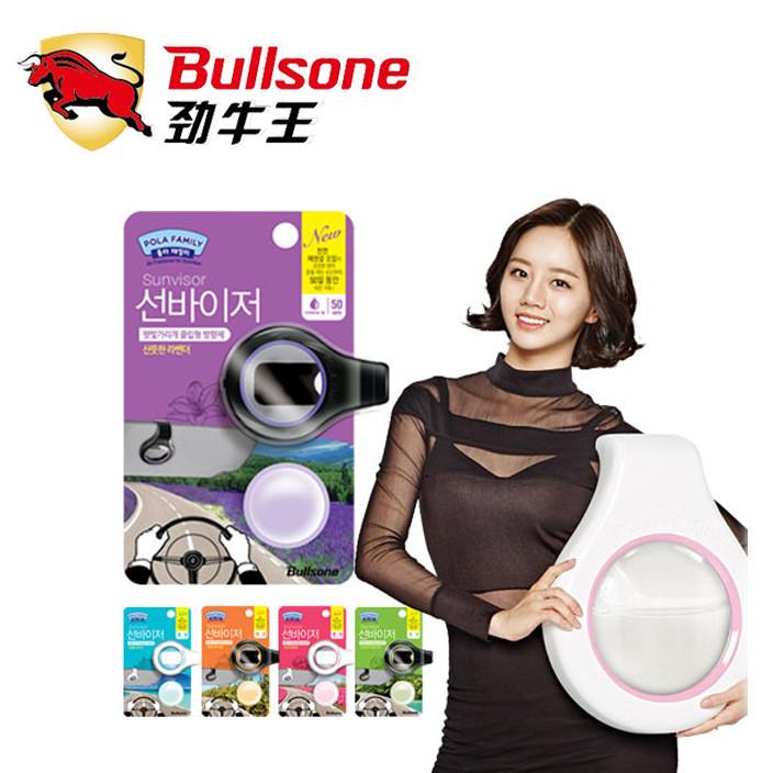 新品韩国原装进口劲牛王芳香剂 遮阳板专用 汽车香水 进口香水