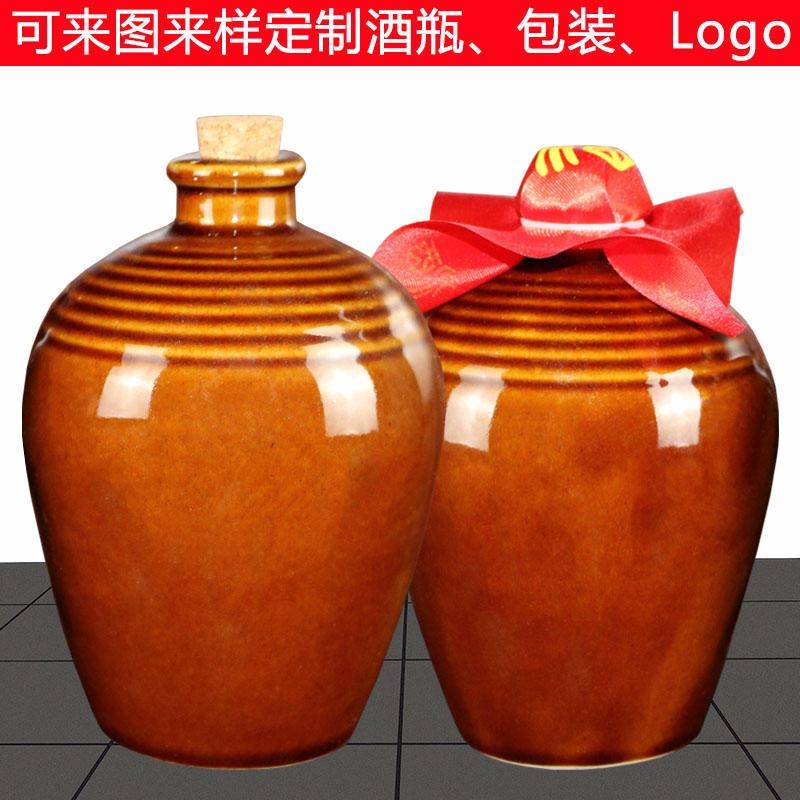 一斤装陶瓷酒瓶 回纹瓶 土陶白酒瓶 500ML白酒包装 酒壶 酒罐 小酒坛