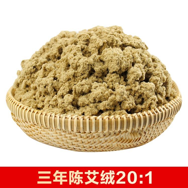 Old ai ling three years Chen wild ai rong 20:1 factory direct selling manual bagging bulk ai rong nanyang factory wholesale