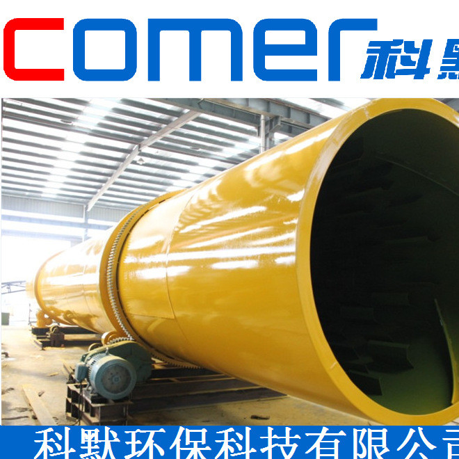 Drum dryer equipment rotary silica, spark plug material insulation material, iron oxide dryer