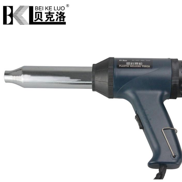 贝克洛塑料焊枪  热风枪厂家直销 现货库存 价格优惠