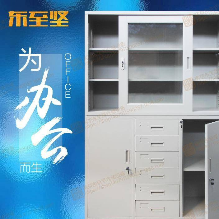 Factory direct sales steel office cabinets filing cabinets thickened stainless steel wide six - bucket moving door cabinets