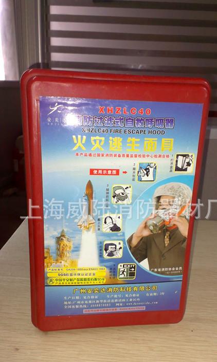 消防救生器材消防空气呼吸器简易型空气呼吸器
