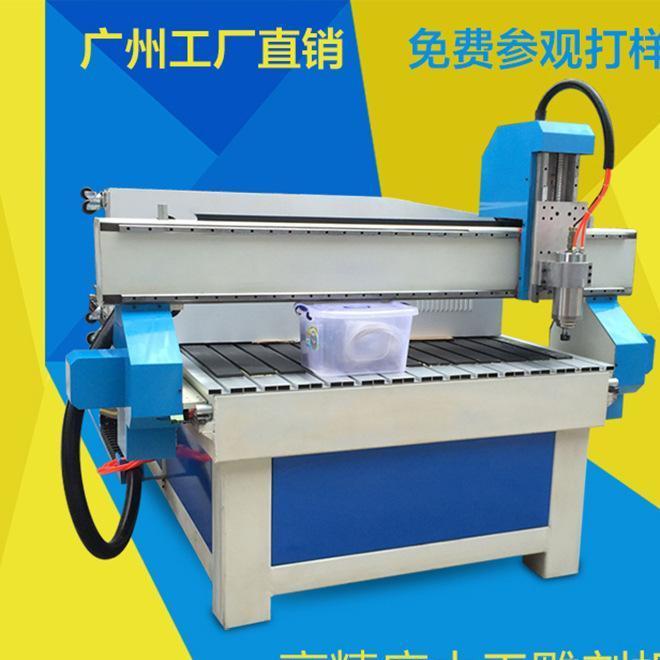 厂家直销科雕1325 木工雕刻机  亚克力雕刻机 CNC雕铣机 木雕机