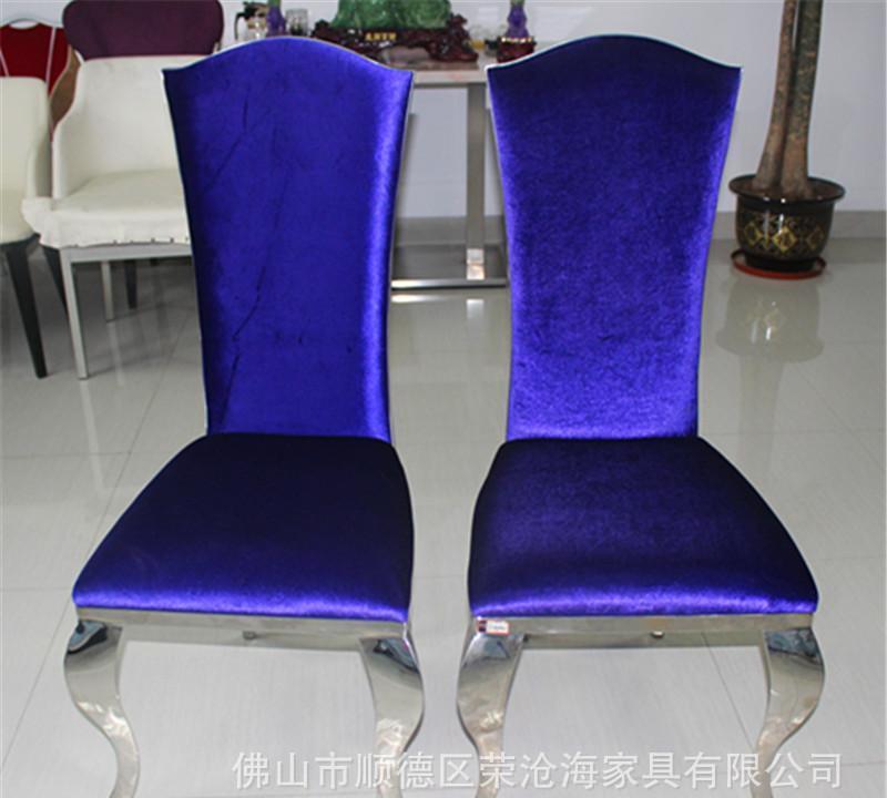 欧式不锈钢S型脚餐椅 金属餐椅 高靠背软包椅 餐椅批发