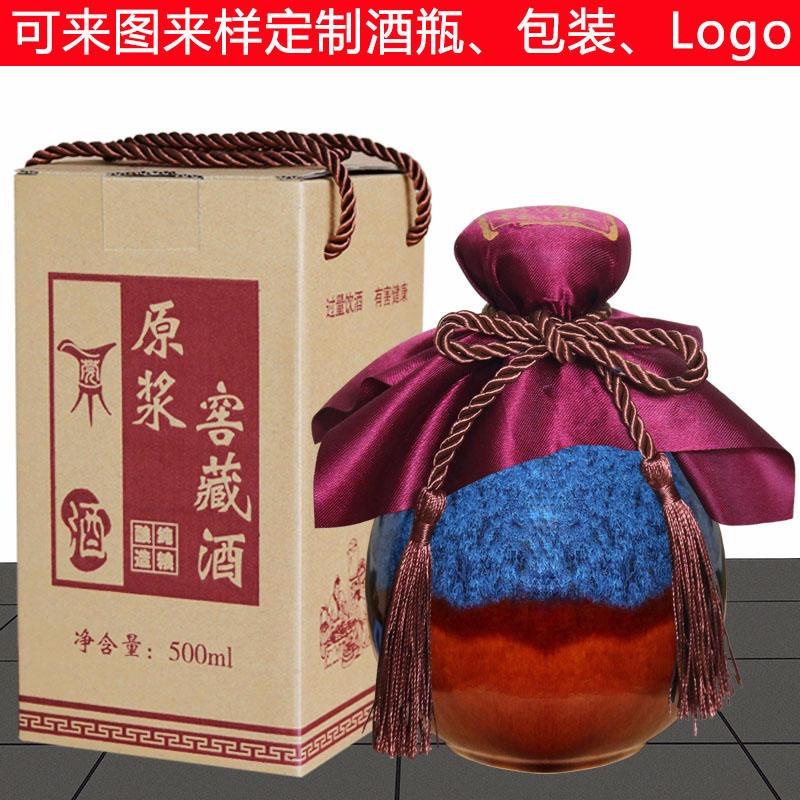 禹承陶瓷一斤装酒瓶 陶瓷酒瓶 土陶酒坛 酒壶 白酒空酒瓶 酒罐 堇青手抓瓶