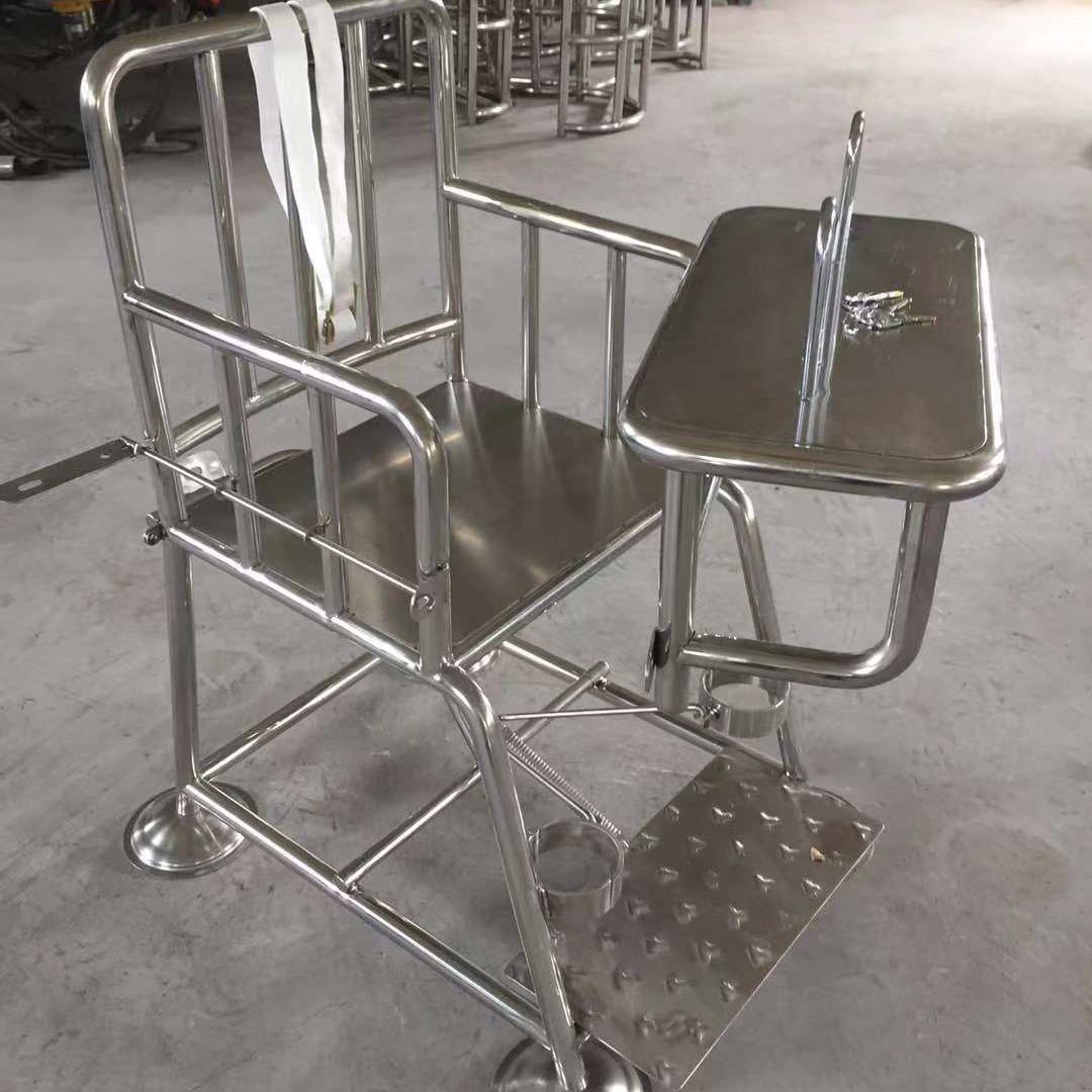 审讯桌椅定做  审讯桌椅价格  审讯椅厂家直销