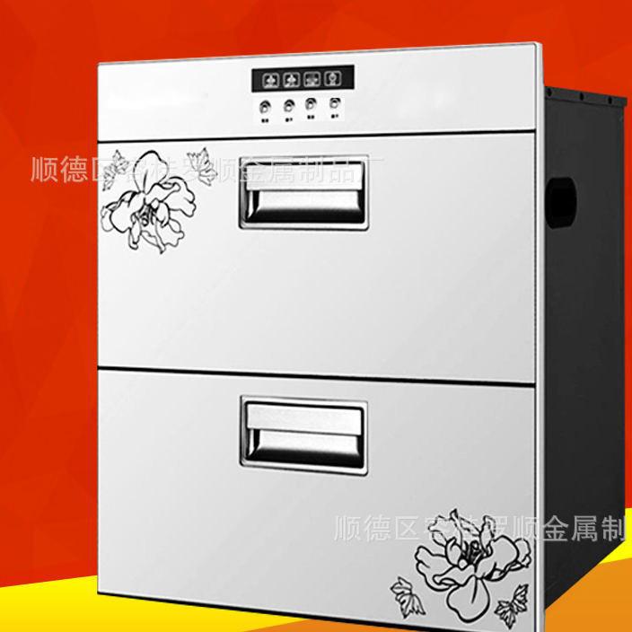 家用镶嵌式消毒柜 高温臭氧紫外线消毒碗柜 双门碗筷保洁柜100L