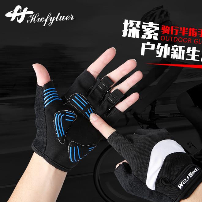 户外半指骑行运动手套 健身攀岩登山防滑透气护腕手套 战术手套