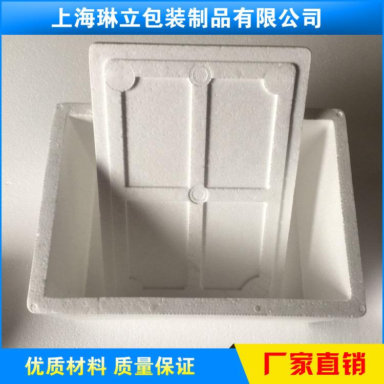 Shockproof foam box fruit vegetables seafood foam box foam insulation box plastic foam box custom