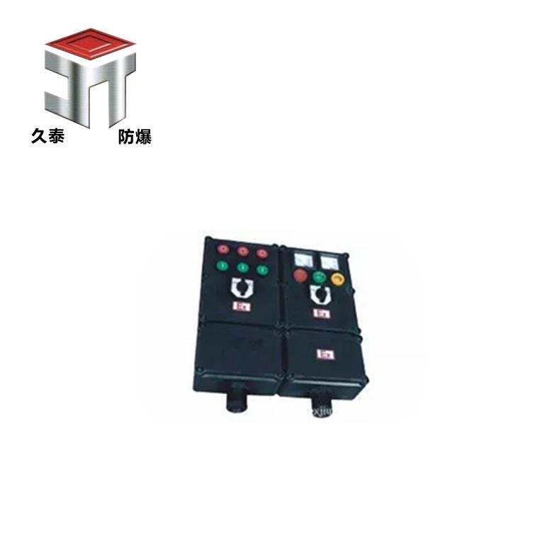 厂家直销BXX8030-系列防爆防腐电源插座箱   冀州市久泰防爆电器