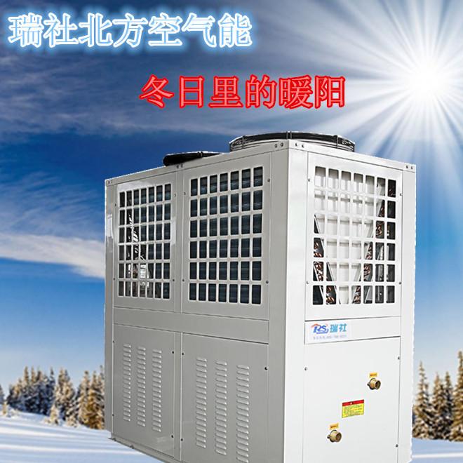 空气能热泵宾馆 中央电热水器 工业热水器