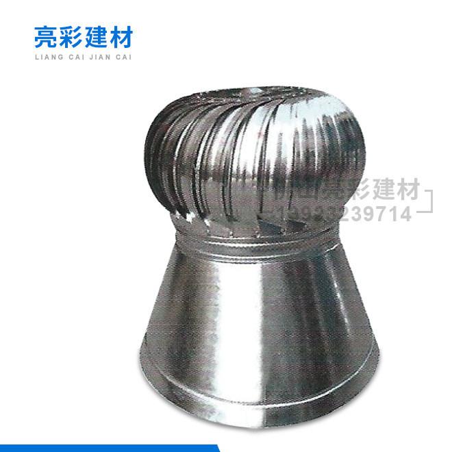 厂家直销Φ500mm通风球 风机排风设备配件通风球 可定制通风球