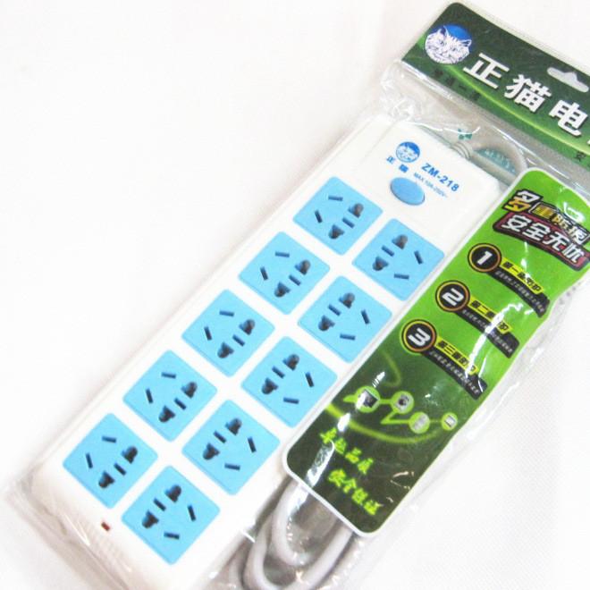 正猫218 电源插座 家用接线板 10插位 电源排插 插线板