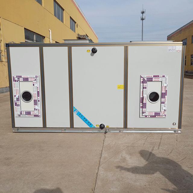 德州米德厂家直销定制组合式空调机组  卧式空调器 组合式空气处理机组 新风机组 净化空调机组