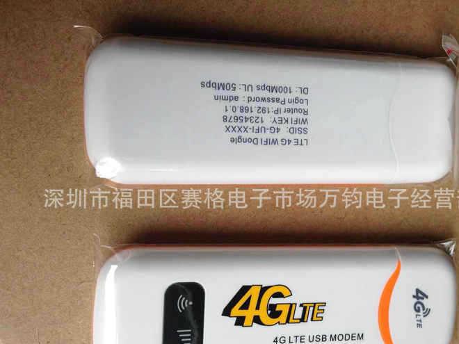 4G WIFI Dongle 4g 网卡路由器4G车载WiFi设备 4GUFI欧洲拉美订制